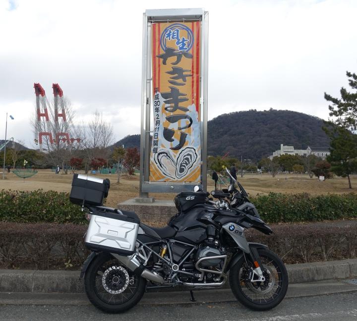 f:id:Rider_Hide:20180203201149j:plain