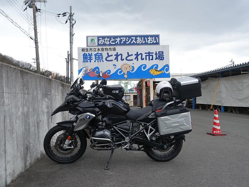 f:id:Rider_Hide:20180203204325j:plain