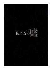 f:id:Rider_Hide:20180223200344j:plain