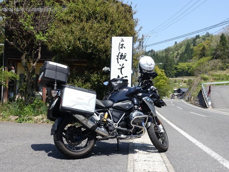 f:id:Rider_Hide:20180421204503j:plain