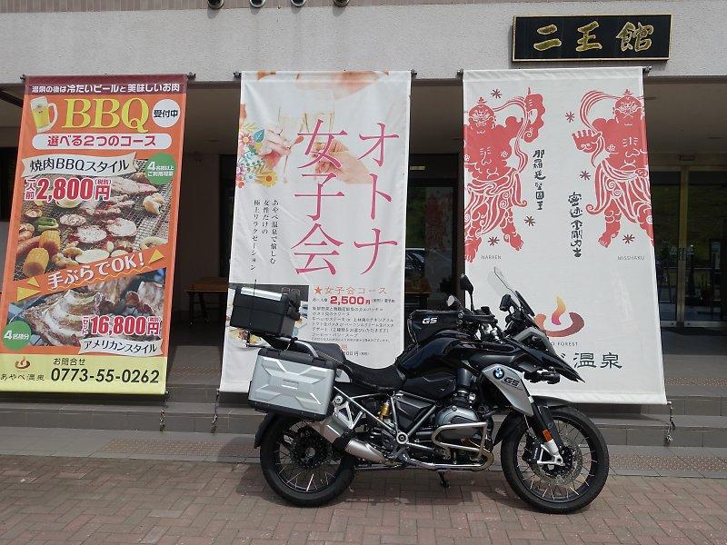 f:id:Rider_Hide:20180526222859j:plain