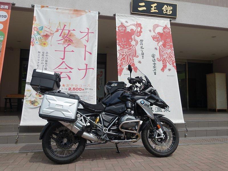 f:id:Rider_Hide:20180526224202j:plain