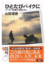f:id:Rider_Hide:20180604221139j:plain