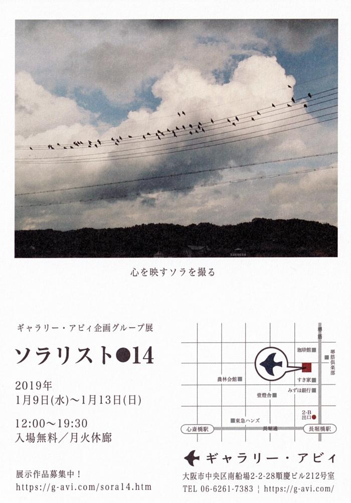 f:id:Rider_Hide:20190105200835j:plain