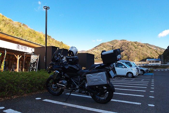 f:id:Rider_Hide:20190114181020j:plain