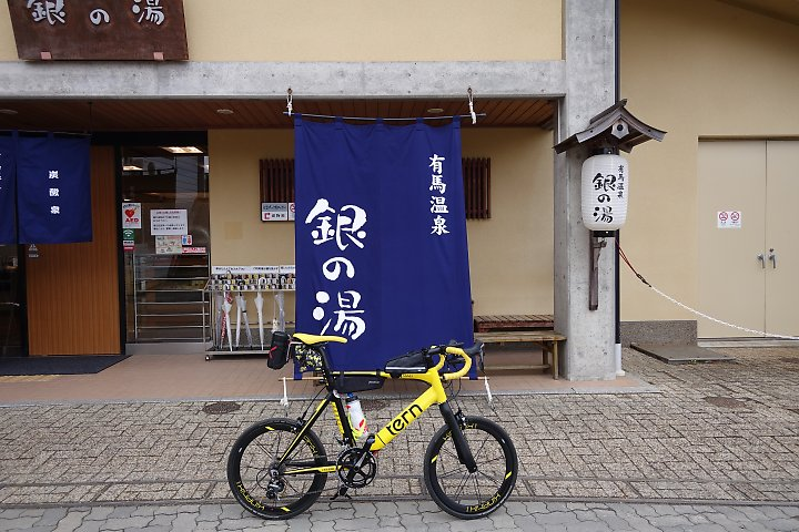 f:id:Rider_Hide:20190323200434j:plain