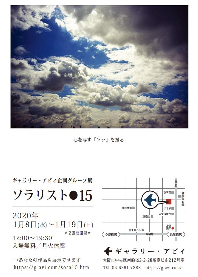 f:id:Rider_Hide:20200101181028p:plain