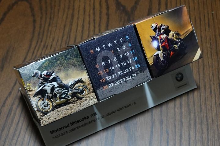 f:id:Rider_Hide:20200119194029j:plain