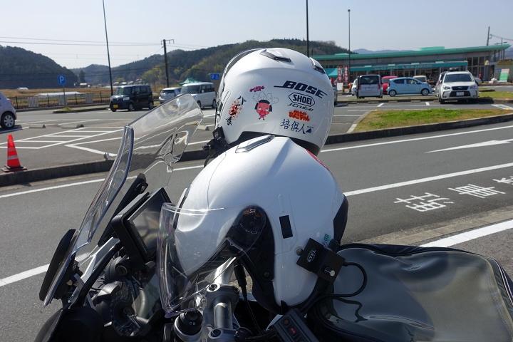 f:id:Rider_Hide:20200321200459j:plain