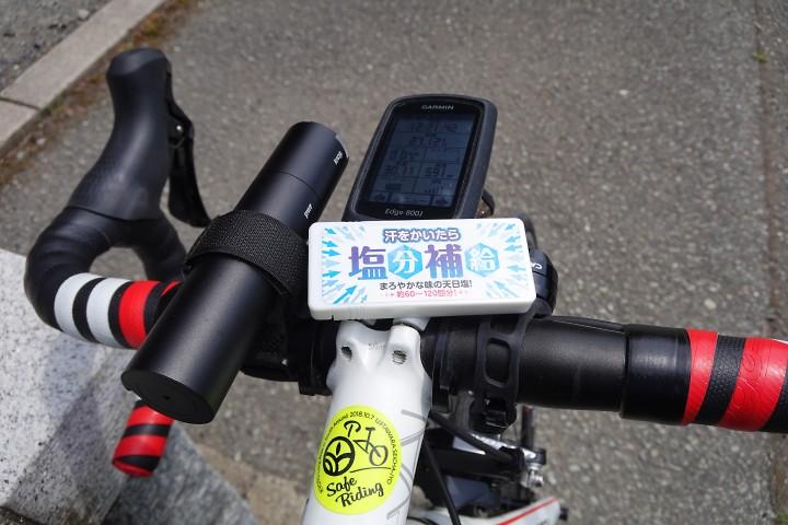 f:id:Rider_Hide:20200502181152j:plain