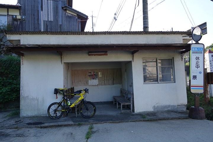 f:id:Rider_Hide:20200815181935j:plain