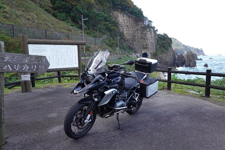 f:id:Rider_Hide:20201025212446j:plain