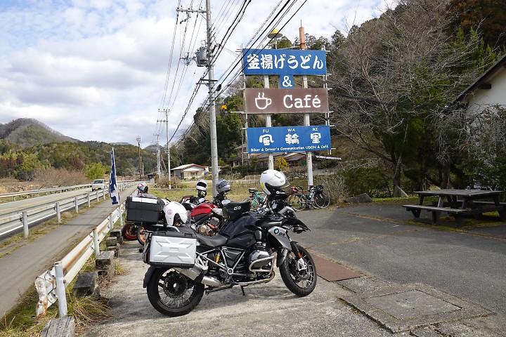 f:id:Rider_Hide:20210214204248j:plain