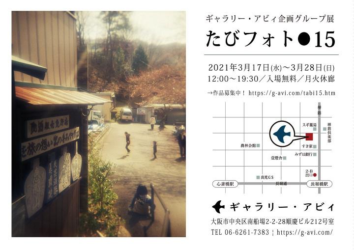 f:id:Rider_Hide:20210308213924j:plain