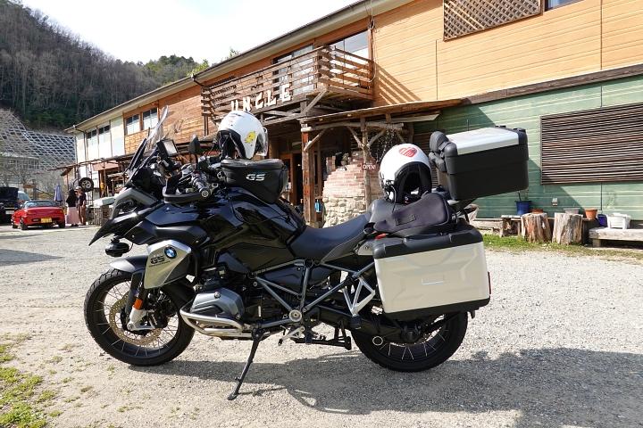 f:id:Rider_Hide:20210327205059j:plain