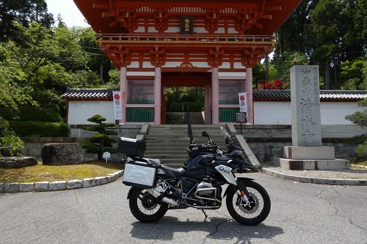f:id:Rider_Hide:20210509205123j:plain