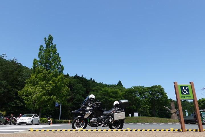 f:id:Rider_Hide:20210530204223j:plain