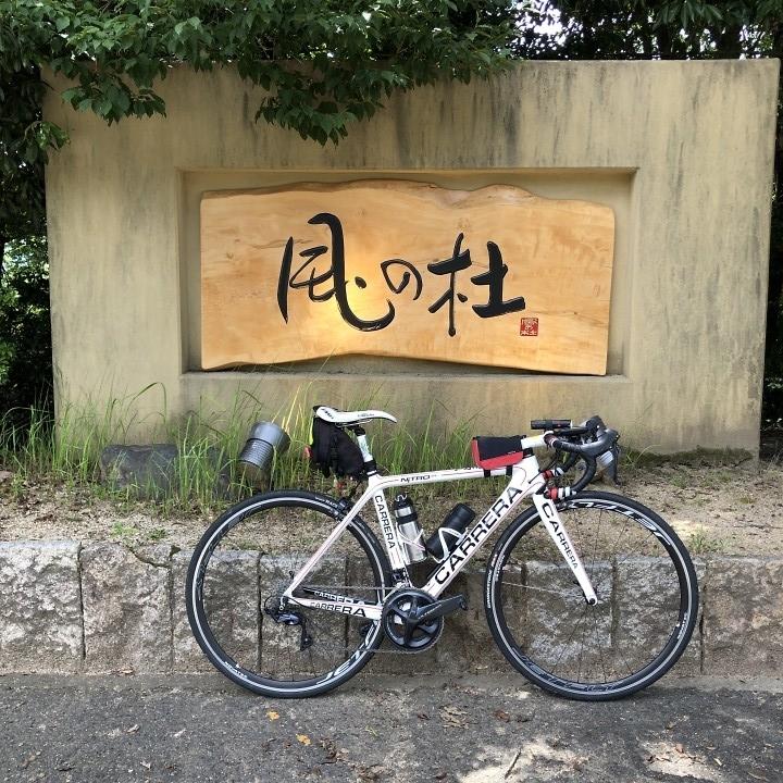 f:id:Rider_Hide:20210717182121j:plain