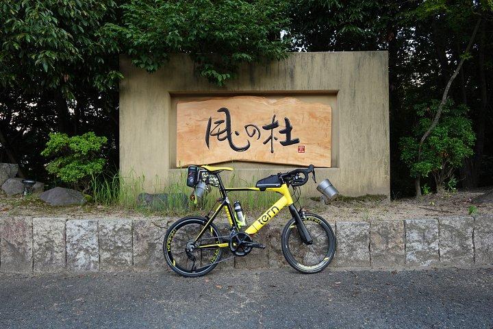 f:id:Rider_Hide:20210724115542j:plain