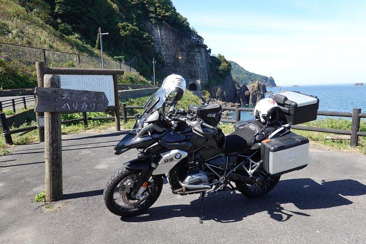 f:id:Rider_Hide:20211004225831j:plain