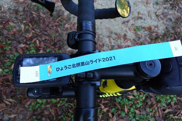 f:id:Rider_Hide:20211010191952j:plain