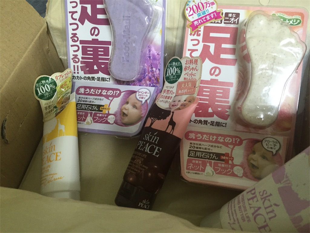 f:id:Rie_Yonemitsu:20160923234531j:image
