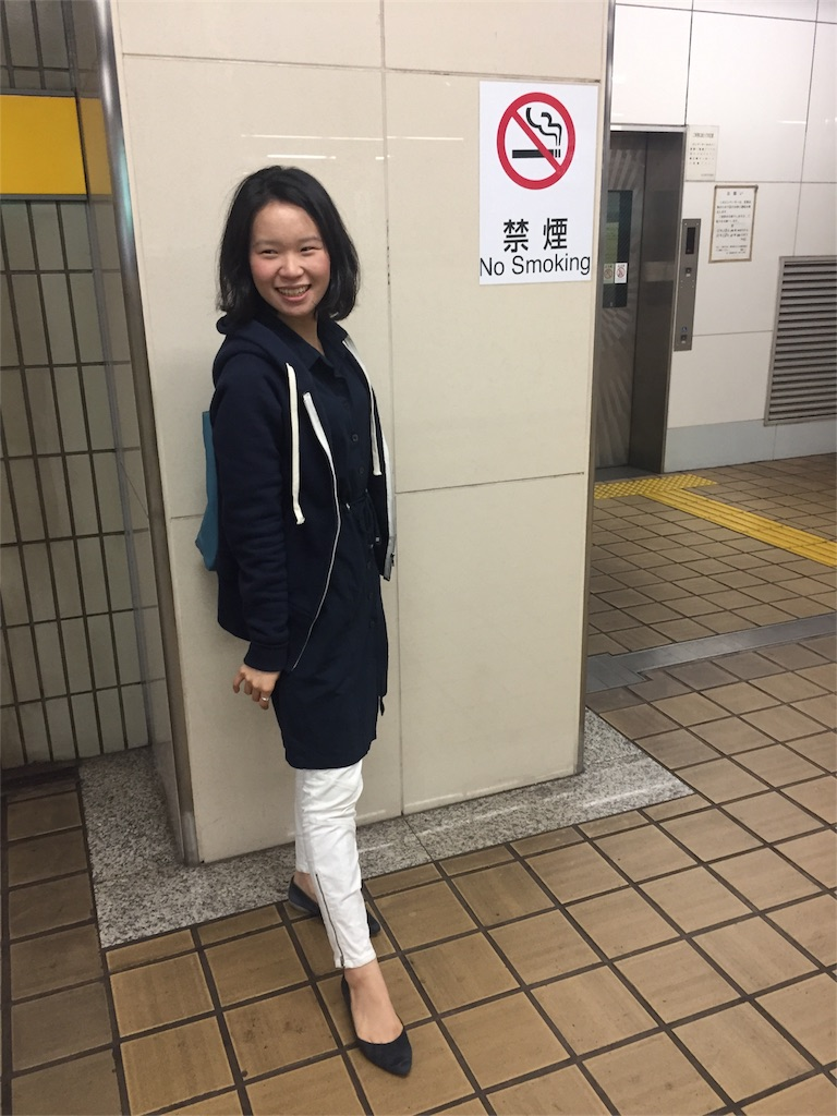 f:id:Rie_Yonemitsu:20161030235236j:image