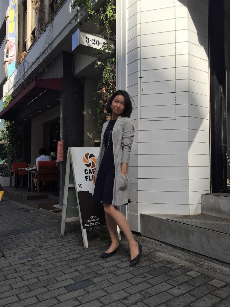f:id:Rie_Yonemitsu:20170122233727j:image