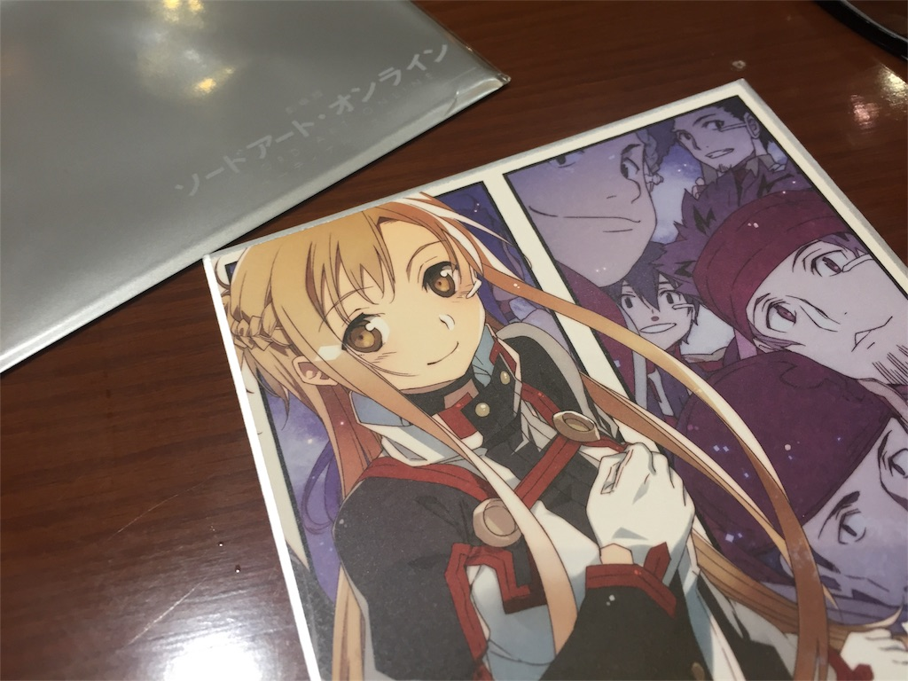 f:id:Rie_Yonemitsu:20170402001028j:image