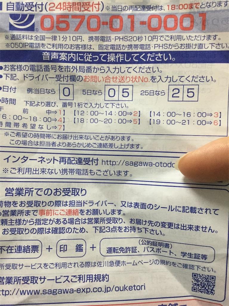 f:id:Rie_Yonemitsu:20170405234505j:image