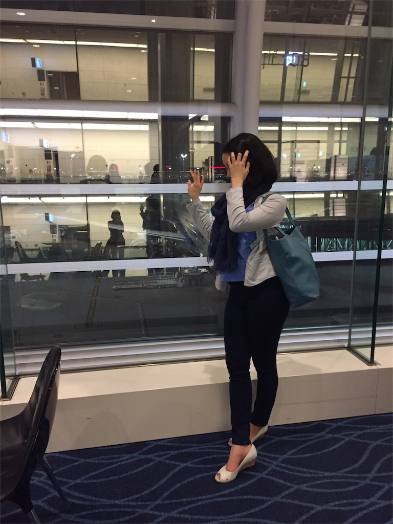 f:id:Rie_Yonemitsu:20170428233848j:image