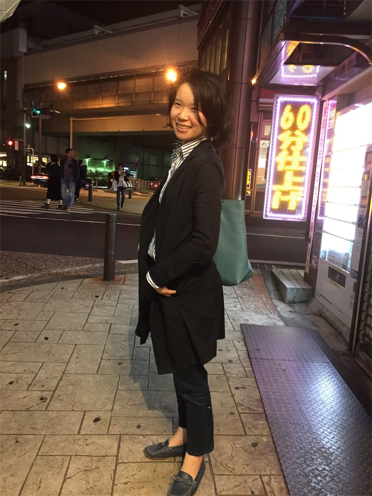 f:id:Rie_Yonemitsu:20170515233351j:image