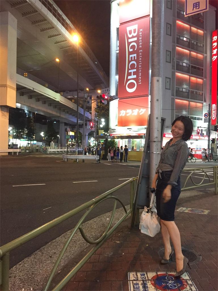 f:id:Rie_Yonemitsu:20170627234250j:image