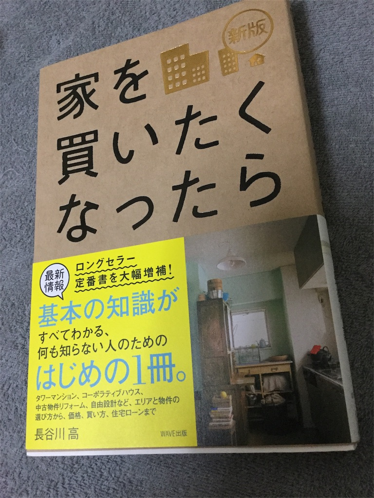 f:id:Rie_Yonemitsu:20170702225558j:image