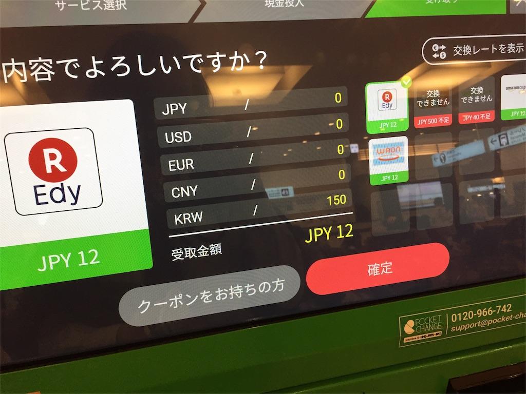 f:id:Rie_Yonemitsu:20170902080608j:image