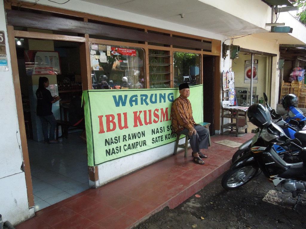 f:id:Rigel-Indonesia:20170531203323j:plain