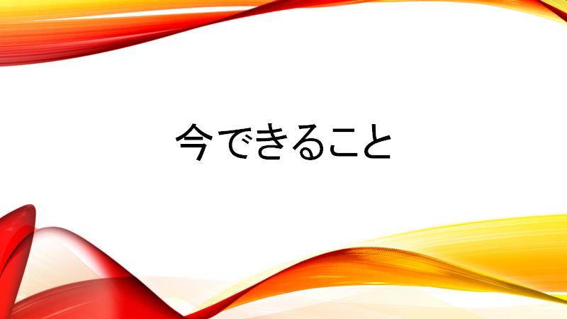 f:id:Rihayama:20201127225216p:plain