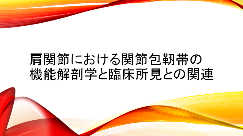 f:id:Rihayama:20201210000927p:plain
