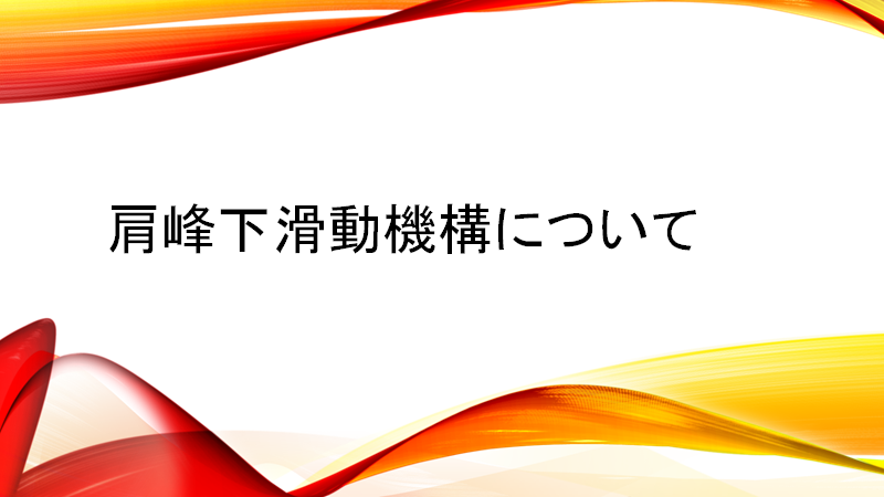f:id:Rihayama:20201210231753p:plain