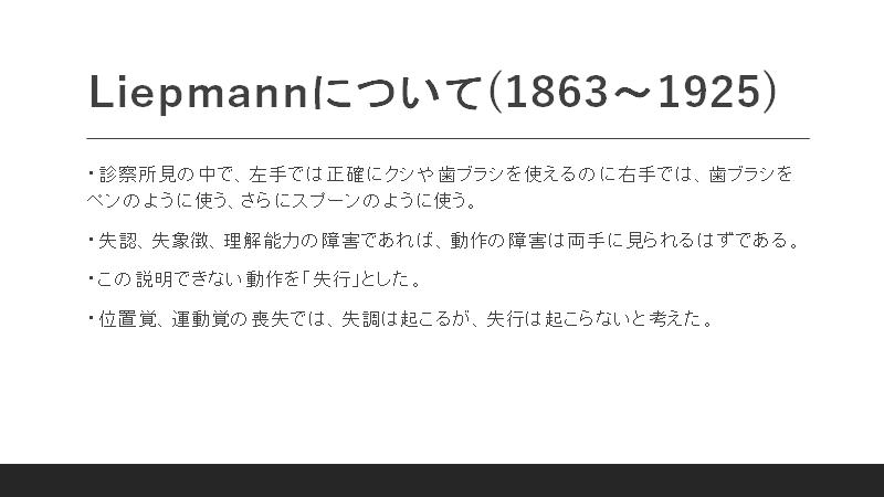 f:id:Rihayama:20210313221806p:plain