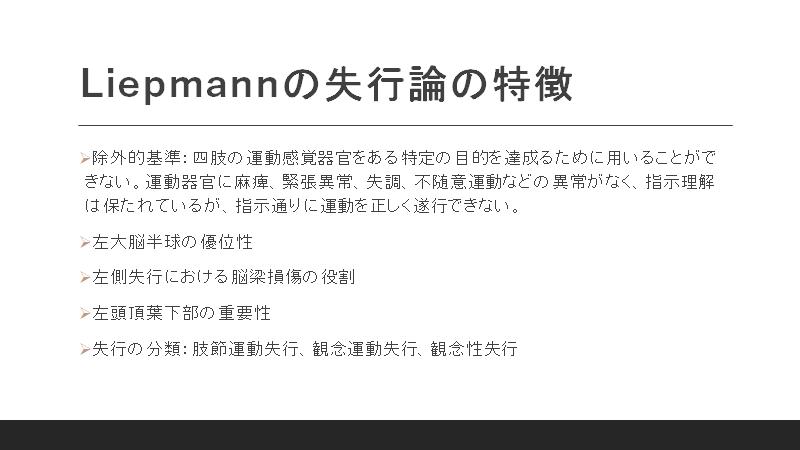f:id:Rihayama:20210313221919p:plain