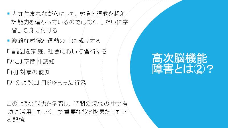 f:id:Rihayama:20210323010633p:plain