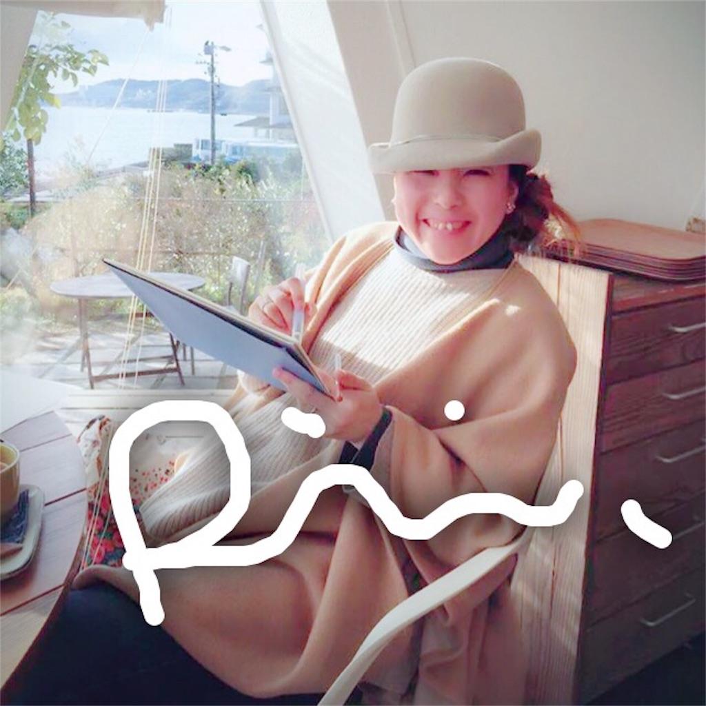 f:id:Riisflower:20170201195246j:image