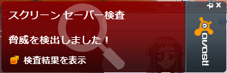 20120307115623