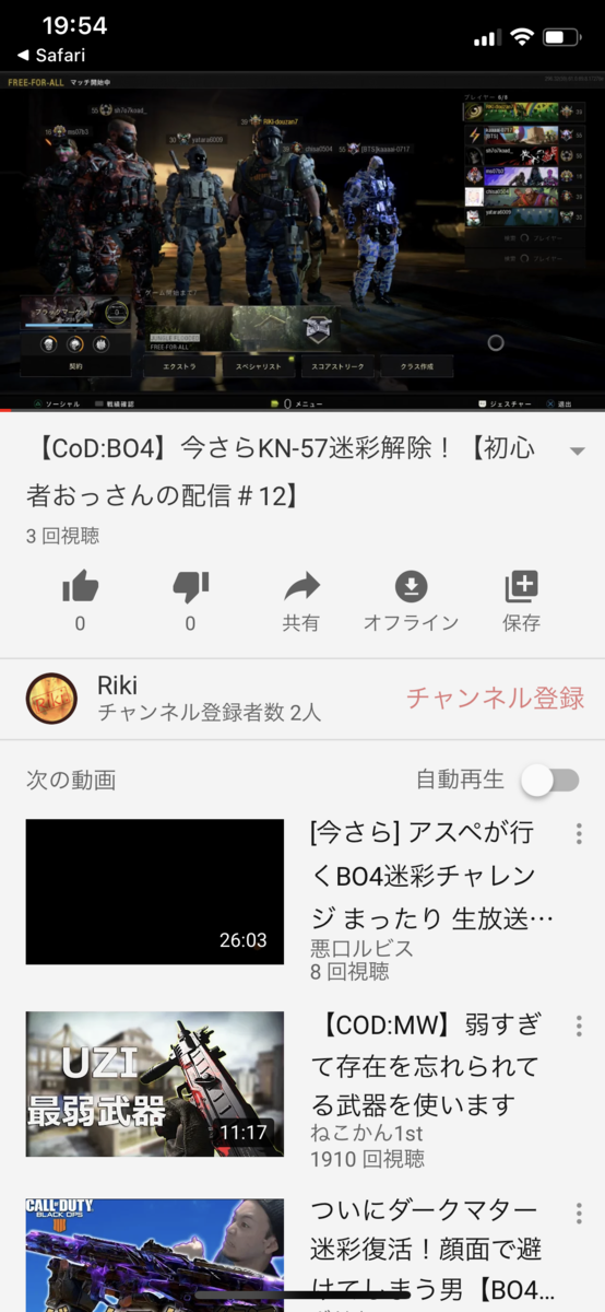 f:id:Riki-Riki:20200203221528p:plain