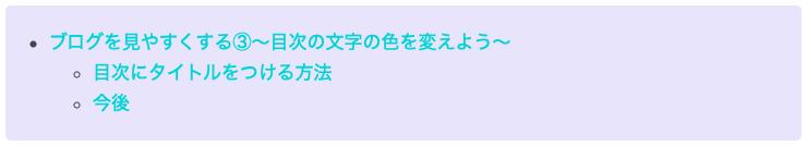f:id:Riki-Riki:20200227195043p:plain