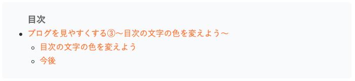 f:id:Riki-Riki:20200229212608p:plain