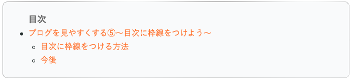 f:id:Riki-Riki:20200302220901p:plain