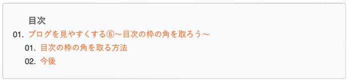 f:id:Riki-Riki:20200303095951p:plain
