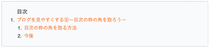 f:id:Riki-Riki:20200303103715p:plain